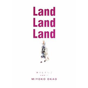 509.Land Land Land