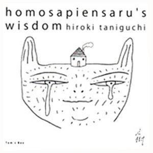 083homosapiensaru's wisdom
